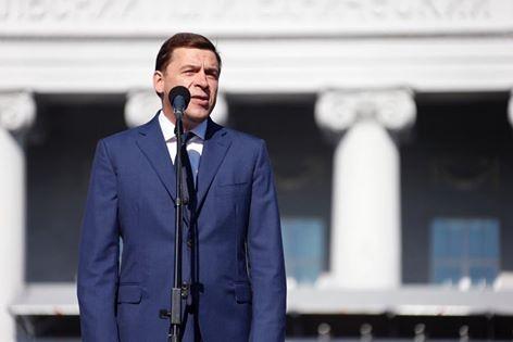 Евгений Куйвашев, Урфу Фото: Департамент информационной политики Губернатора Свердловской области
