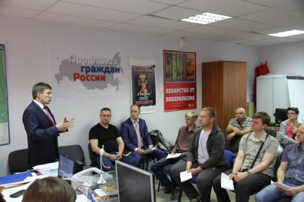Выдвижение кандидата в губернаторы Фото: Партия Великое Отечество