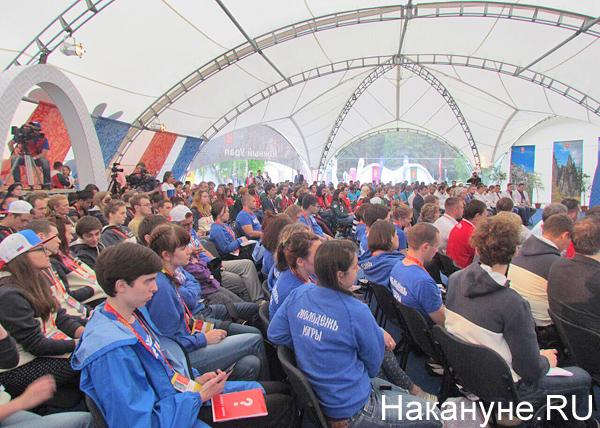 Утро-2017, вопросы губернатору Челябинской области|Фото: Накануне.RU