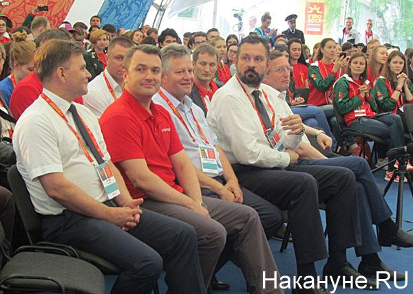 Утро-2017, замы губернаторов Урала Фото: Накануне.RU