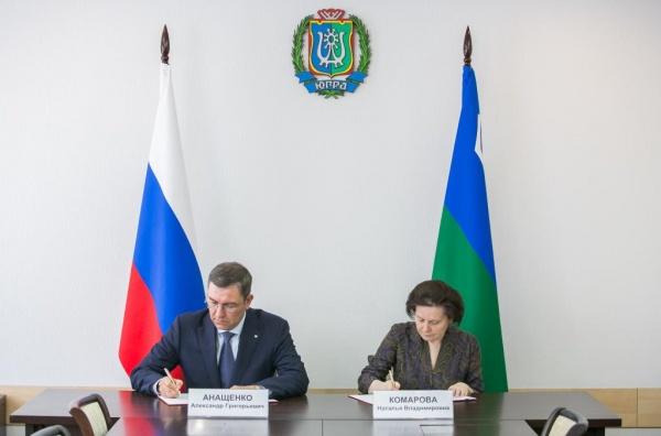 Александр Анащенко, Наталья Комарова, сотрудничество со Сбербанком|Фото: Правительство Югры
