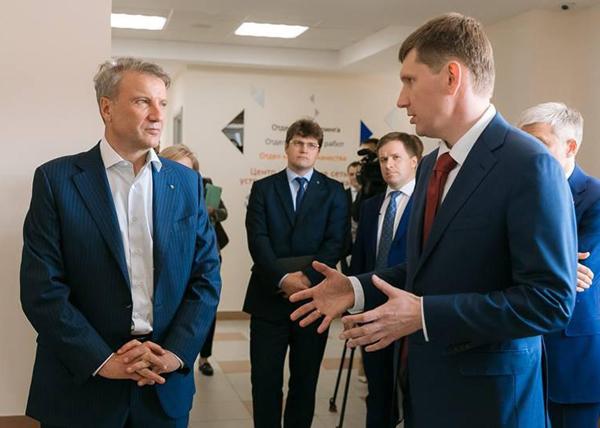 Герман Греф, Максим Решетников|Фото: пресс-служба губернатора Пермского края