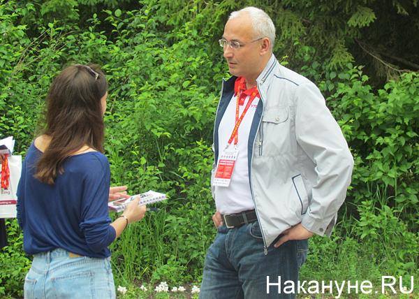 Утро-2017, Анна Смирнова, министр образования Челябинской области Александр Кузнецов|Фото: Накануне.RU