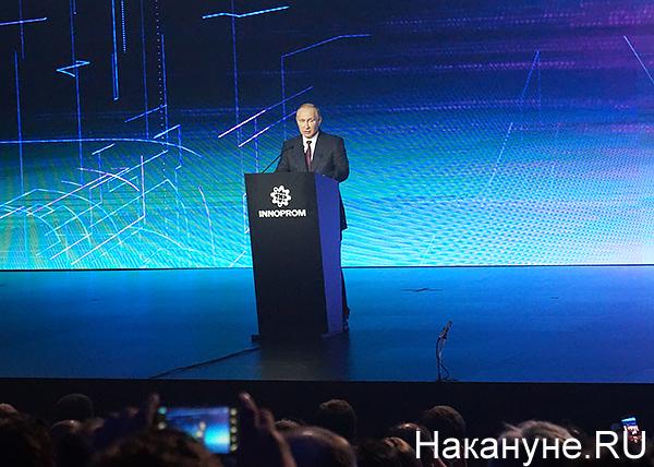 Владимир Путин, ИННОПРОМ-2017 Фото: Накануне.RU