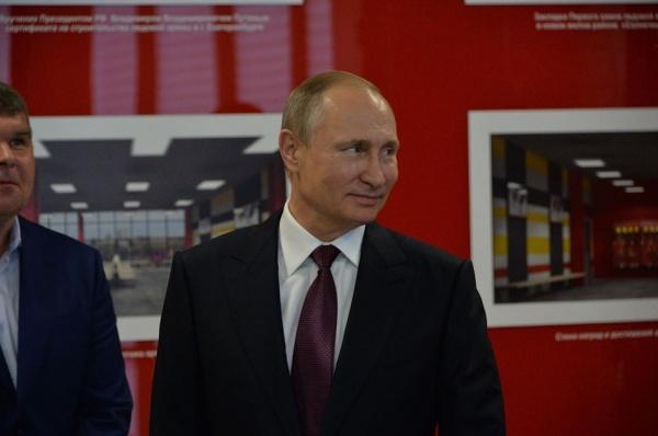 Владимир Путин, Дацюк-арена Фото: департамент информационной политики губернатора Свердловской области