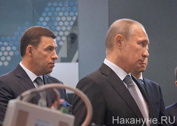 Куйвашев, Путин, иннопром, Стенд РВК Национальная технологическая инициатива Фото: Накануне.RU