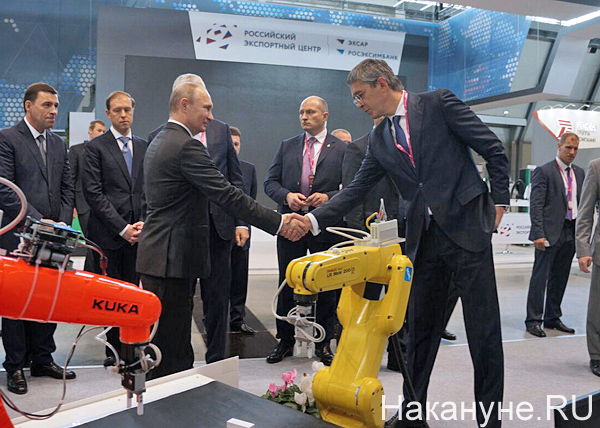 Путин, иннопром, Стенд РВК Национальная технологическая инициатива Фото: Накануне.RU