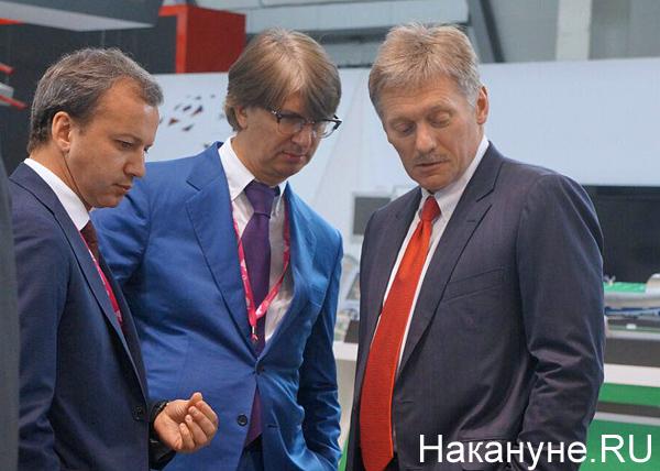 Дворкович, Песков, иннопром Фото: Накануне.RU
