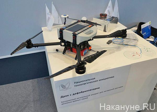 Стенд РВК Национальная технологическая инициатива Фото: Накануне.RU