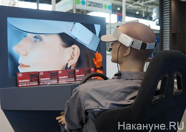 иннопром, Стенд РВК Национальная технологическая инициатива|Фото: Накануне.RU