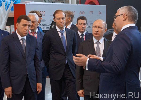 Куйвашев, Мантуров, Путин, Стенд РВК Национальная технологическая инициатива Фото: Накануне.RU