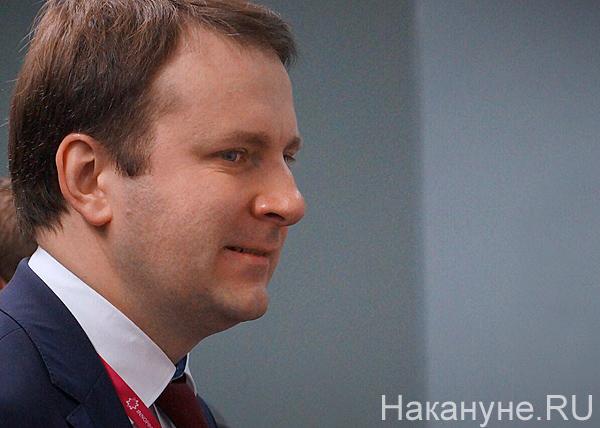 Максим Орешкин, министр экономического развития(2017)|Фото: Накануне.RU