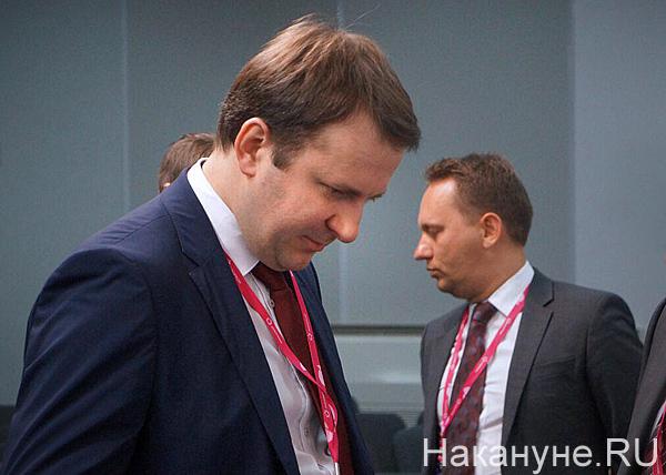Максим Орешкин, министр экономического развития(2017) Фото: Накануне.RU