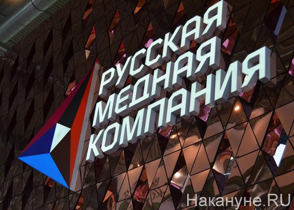 иннопром, стенд РМК|Фото: Накануне.RU