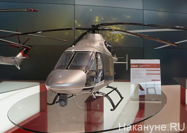 иннопром, Вертолеты России|Фото: Накануне.RU