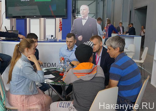 иннопром, Росатом, ЧГК|Фото: Накануне.RU