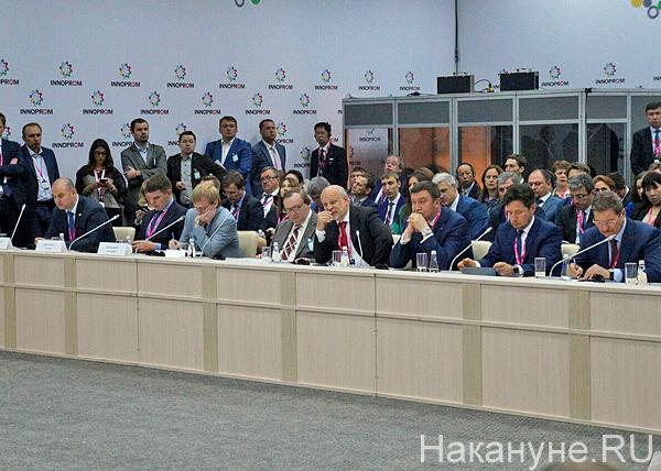 иннопром, заседание стратегического совета по инвестициям в новые индустрии|Фото: Накануне.RU