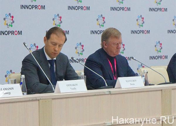 иннопром, заседание стратегического совета по инвестициям в новые индустрии, Мантуров, Чубайс(2017)|Фото: Накануне.RU