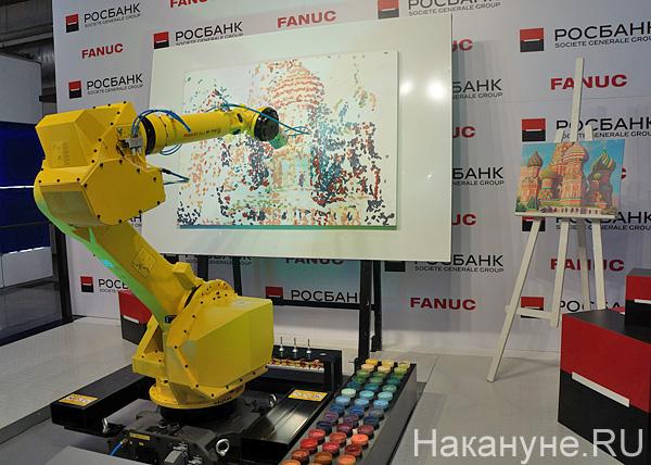 иннопром, стенд Росбанк, робот, рисунок|Фото: Накануне.RU