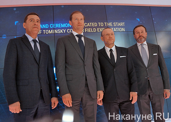 иннопром, РМК, Томинский ГОК, Мантуров, Куйвашев, Алтушкин|Фото: Накануне.RU