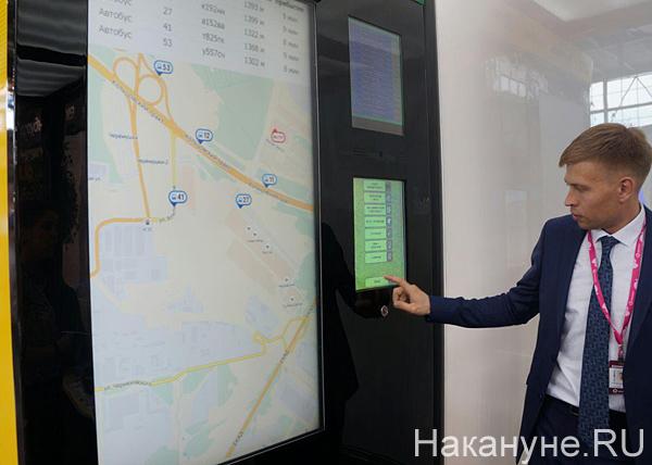 иннопром, умная остановка, Екатеринбург|Фото: Накануне.RU