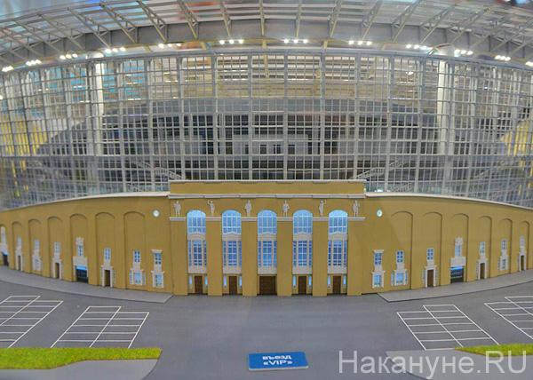 иннопром, Центральный стадион в Екатеринбурге|Фото: Накануне.RU