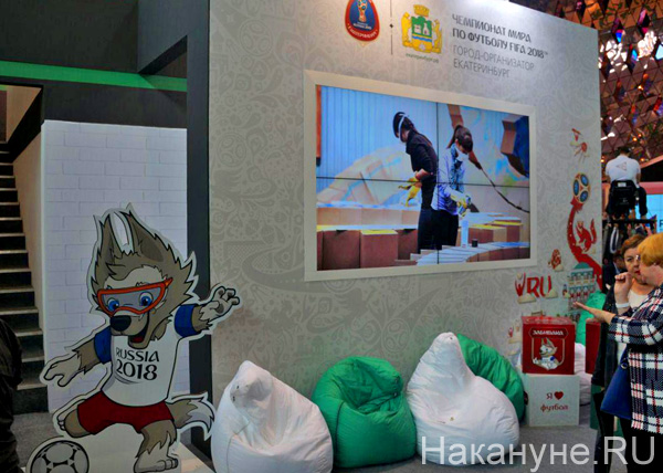 иннопром, стенд Екатеринбурга, волк Забивака|Фото: Накануне.RU