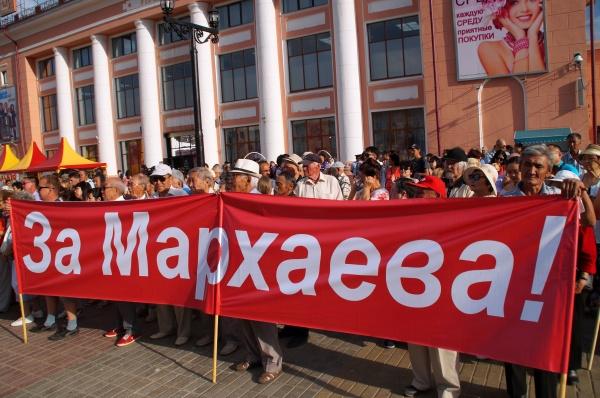Митинг за честные выборы в Улан-Удэ, Мархаев Фото: КПРФ