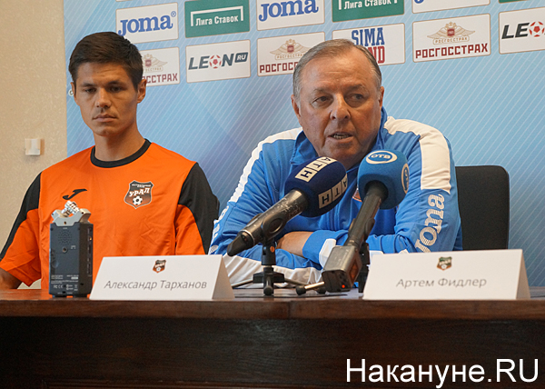 Игорь Портнягин, Александр Тарханов, ФК Урал|Фото: Накануне.RU