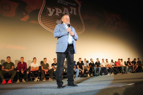 ФК Урал презентация Александр Тарханов|Фото: fc-ural.ru
