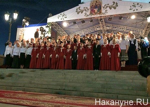 крестный ход, Храм-на-Крови, хор Фото: Накануне.RU