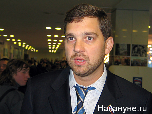 баринов игорь вячеславович депутат государственной думы рф Фото: Накануне.ru