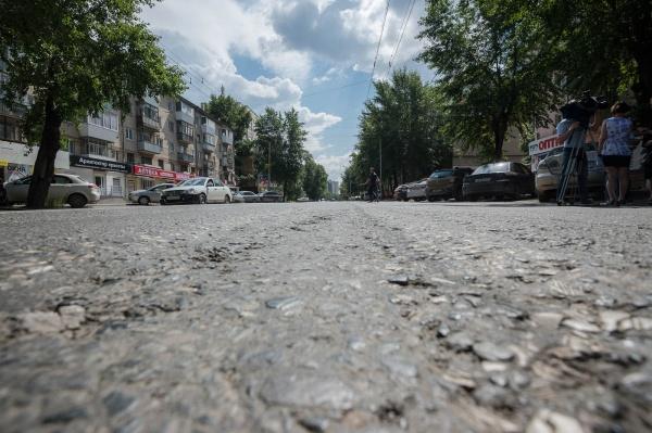 дорога, ремонт, яма|Фото: Департамент информационной политики губернатора СО