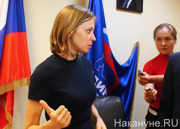 Наталья Поклонская(2017)|Фото: Фото: Накануне.RU