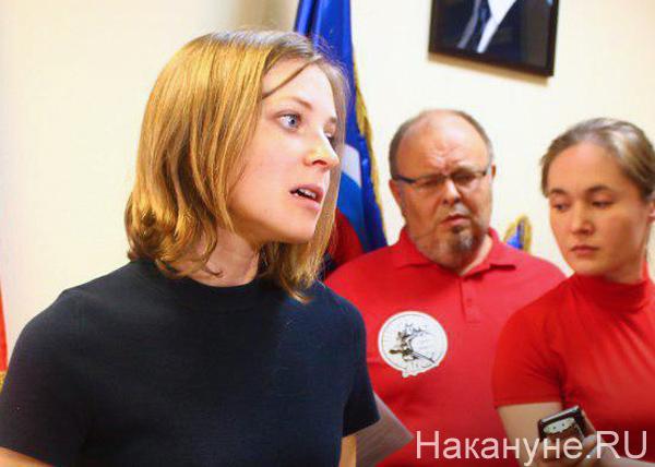 Наталья Поклонская|Фото: Накануне.RU