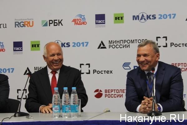 Сергей Чемезов, Юрий Бондарев, МАКС-2017|Фото: nakanune.ru