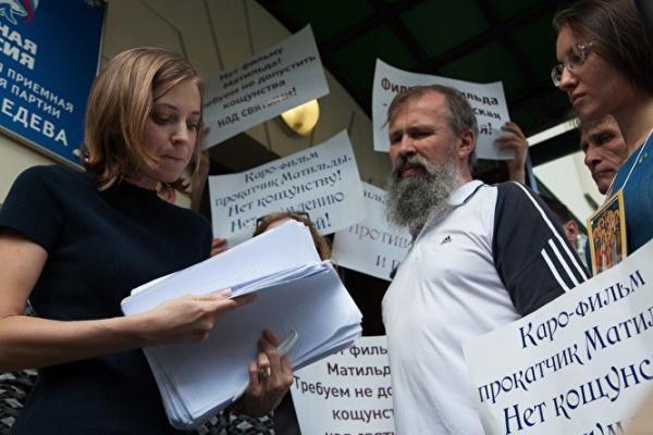 Наталья Поклонская|Фото:https://vk.com/poklonskaya_nv