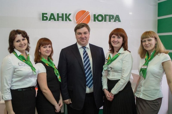 Алексей Хотин, банк Югра Фото: Пресс-служба банка Югра