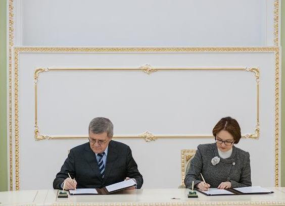 Эльвира Набиуллина, Юрий Чайка|Фото: Генеральная прокуратура РФ
