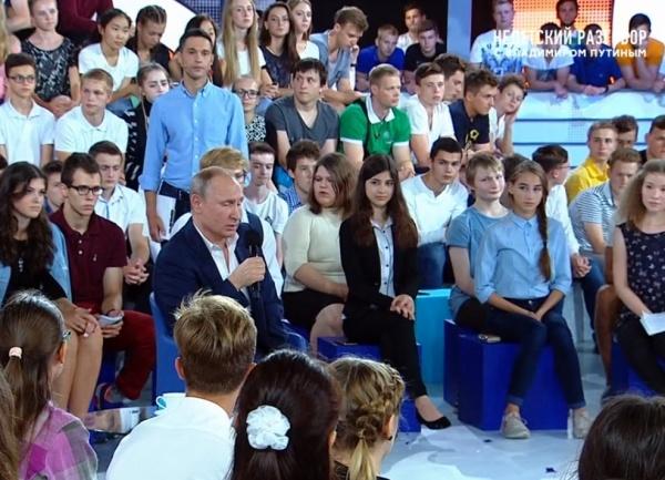 """Путин ответил на """"недетские"""" вопросы учащихся """"Сириуса"""": о своем преемнике, жизни после выборов и войне"""