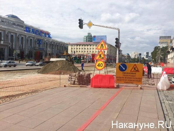 проспект Ленина, ремонт, Екатеринбург(2017)|Фото: Накануне.RU
