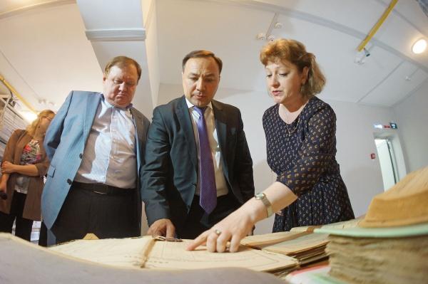 ЗАГС, архив|Фото: Департамент информационной политики губернатора СО