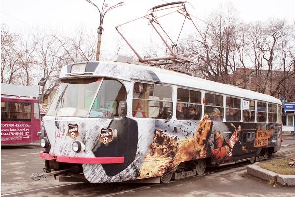 фирменный трамвай ФК Урал|Фото: fc-ural.ru