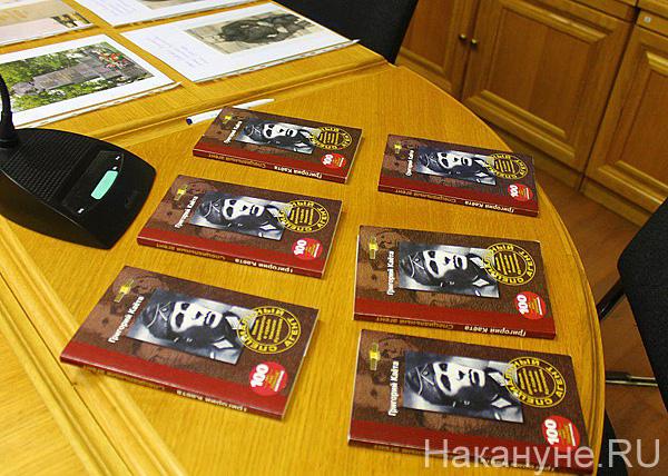 Центр истории Свердловской области, книга о Николае Кузнецове|Фото: Накануне.RU