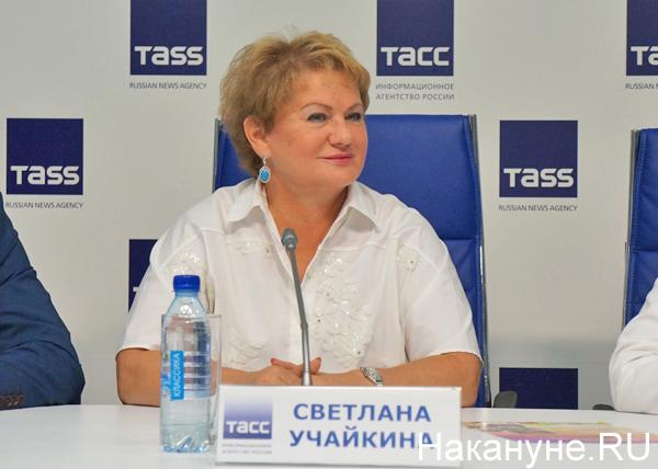Светлана Учайкина|Фото: Накануне.RU