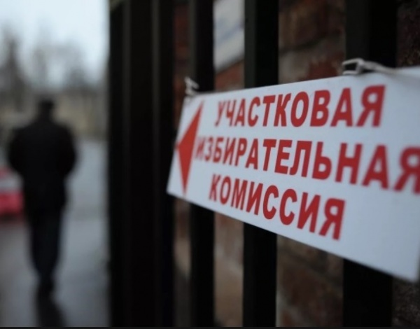 избирательная комиссия, выборы, подвоз, карусель|Фото: Ok.ru