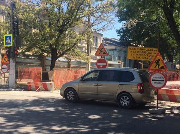 улица Карла Маркса Симферополь переименование|Фото: пресс-служба Степана Кискина