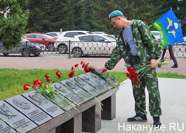 День ВДВ, Екатеринбург|Фото: Накануне.RU