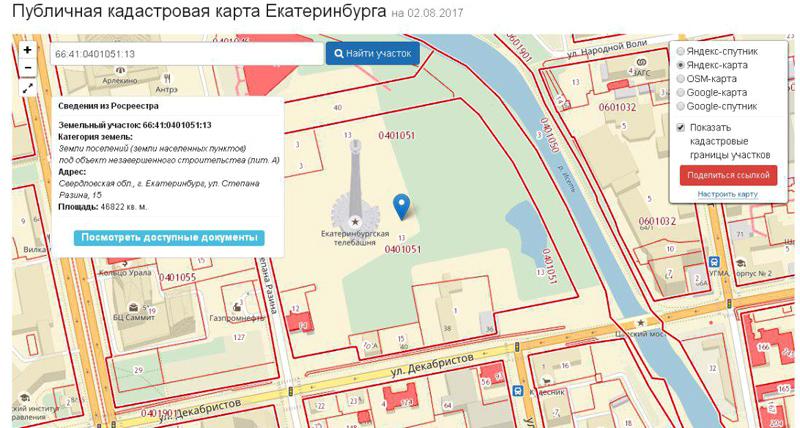 кадастровый участок, мечеть, телебашня|Фото: egrp365.ru