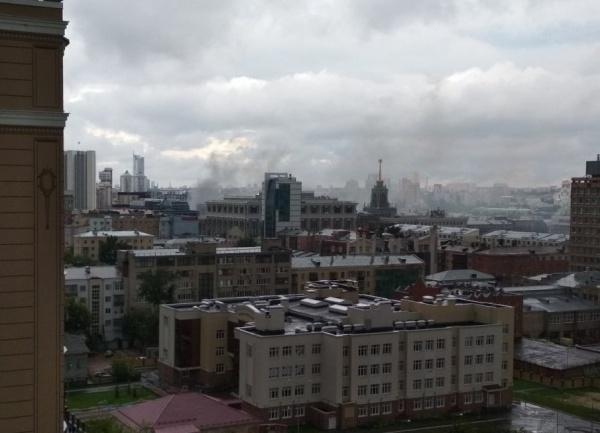 пожар в центре Екатеринбурга Фото: vk.com